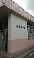 最寄駅は浅虫温泉駅です
