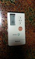 エアコンのリモコンです