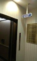 宿泊用エレベーターは奥まったところにあります