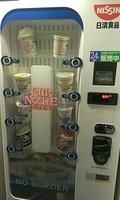 カップめんの自販機です