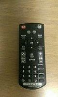 テレビのリモコンです