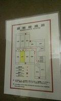 館内の避難経路図です