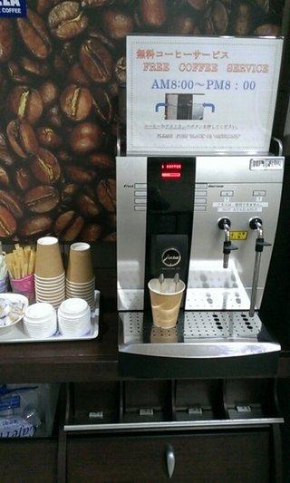 ロビーのコーヒーサーバーです