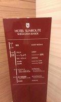 ホテルの案内です