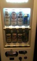 アルコールの自販機です