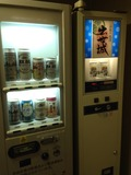 日本酒の自販機もあります