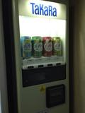 チューハイ自販機