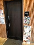 ホテル1階居酒屋入口