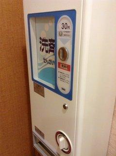 ランドリー用石鹸販売機
