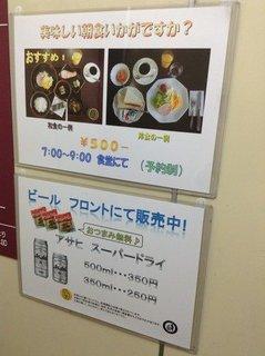 エレベーター内ホテルPR
