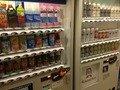 飲料水自動販売機