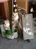 玄関の装飾②