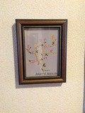 各部屋のモチーフ絵画