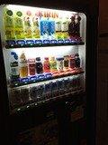 ホテル棟ロビーの自動販売機