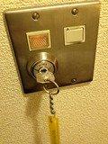 部屋のキー差込電源連動