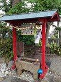 ホテル横の弁天神社お清め水場