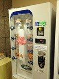 1階にあるカップ麺自販機