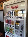 男湯休憩スペースにある飲料自販機