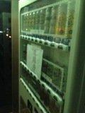 7階の自販機