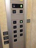 エレベーター表示