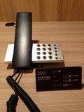 ホテル内線電話