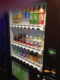 清涼飲料水自販機