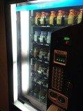 瓶飲料自販機