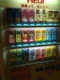 紙パック飲料自販機