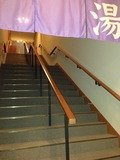 大正浪漫の湯への階段