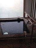 遠州絵巻の湯  水風呂