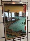 遠州絵巻の湯  遠州の図