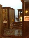 畳の露天風呂入口