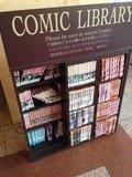 レンタルコミック