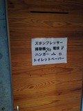 廊下の備品ボックス