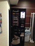 本格珈琲販売機