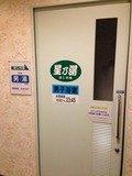 男性浴室入口