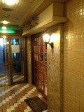 居酒屋つぼ八入口
