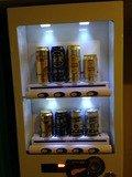 アルコール自販機