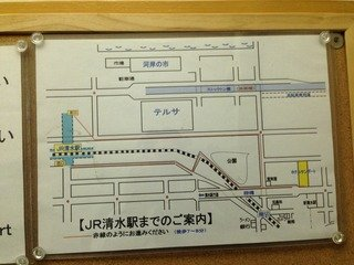 清水駅までの経路