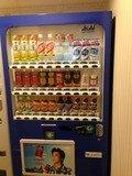 清涼飲料水の自販機