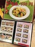 中華レストランランチメニュー