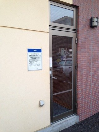 駐車場側入口