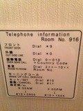 電話番号案内