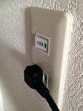 冷蔵庫専用電源スイッチ
