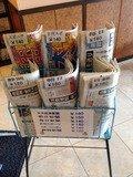 新聞販売スタンド