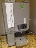 エレベーターホールの給茶器