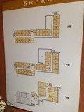 各階見取り図