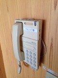 野天風呂内線電話