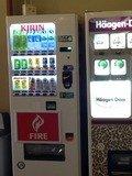 飲料アイスクリーム自販機