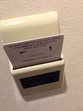 電源連動カードキースロット